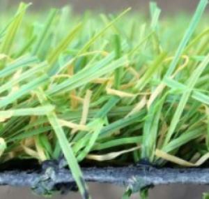 Ландшафтный искусственный газон 20мм. Image 1